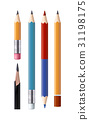 Set of vector sharpened pencils of various types 31198175