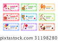 Set of sweet lollipop vector banners. 31198280