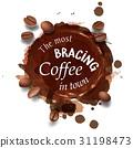 coffee vector illustration 31198473