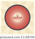 Vector vintage badge, sticker, sign with shaving 31198784
