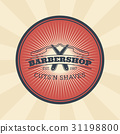 Vector vintage badge, sticker, sign with straight 31198800
