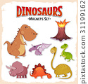 Dinosaurs Magnets And Stickers Set 31199162