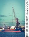 Blue bulk carrier 31200007