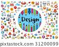 Logo of the designer and artist 31200099