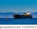 Black cargo ship 31200423