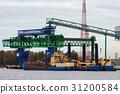 Blue cargo ship loading 31200584