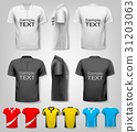 Polo shirts with sample text space. Vector. 31203063
