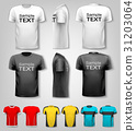 clothing shirt clothes 31203064
