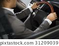 Businessman Drive Car Hands Steering Wheel 31209039