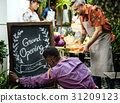 Group of friends with vegetable shop together 31209123
