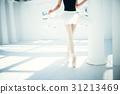 成熟的女人 一個年輕成年女性 女生 31213469