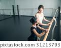 芭蕾舞女 老师 教师 31213793