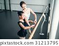 芭蕾舞女 老师 教师 31213795