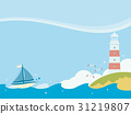blue water marine 31219807