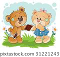 funny teddy bear sweet tooth treats his 31221243