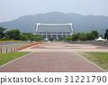 겨레의집,독립기념관,천안시,충남 31221790