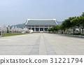 태극기,겨레의집,독립기념관,천안시,충남 31221794