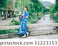 Yukata ladies 31223153
