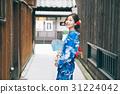 Yukata ladies 31224042