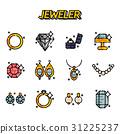 vector, jewel, set 31225237