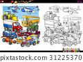 图画书 交通工具 车辆 31225370