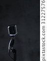 Microphone 31227576