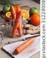 Carrots 31229008