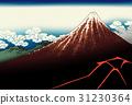 Futako Yamashita白色雨的三十六個場景 31230364