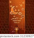 Islamic design. Eid-Ul-Adha Mubarak 31230927