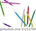 색연필 31231799
