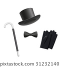 gentleman. Stock illustration. 31232140