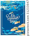 Summer Holiday and Summer Camp poster. 31233647