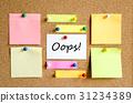 Colorful sticky notes 31234389