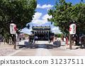 nagoya, aichi, tenmangu shrine 31237511