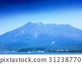 sakurajima, kagoshima, volcanic 31238770