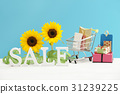 購物車 銷售 促銷 31239225
