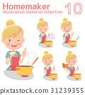 Housewife, housewife, culinary 31239355