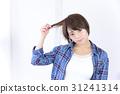 女生 女孩 女性 31241314