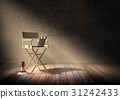 Director's chair in dark room with spotlight light 31242433