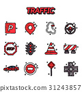 交通 向量 向量圖 31243857