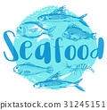 Blue seafood background 31245151