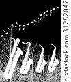 색소폰 앙상블 하이라이트 포스터 크기 샘플 31252047