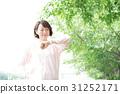 運動服 運動裝 女性 31252171