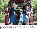 家庭驅動器 31252243