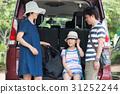 家庭驅動器 31252244