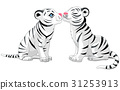 Two White Tigers in Love 31253913