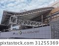 osaka station, osaka city, station 31255369