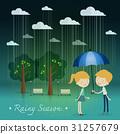 boy gift umbrella girl ,rainy season in park 31257679