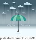 umbrella with heavy fall rain in the dark sky 31257691
