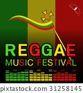 Reggae music festival Poster 31258145